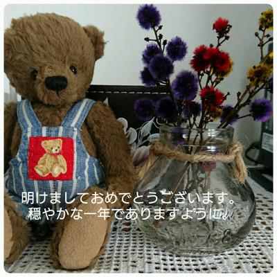 Fotor_148336266913752